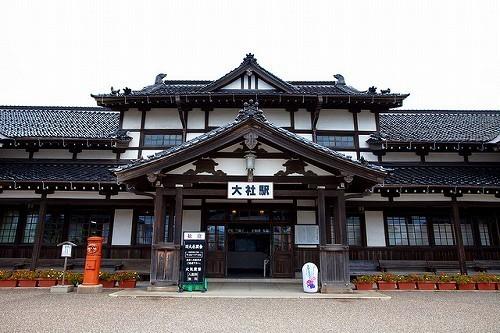 旧大社駅は出雲大社の門前町にふさわしい、純日本風の木造平屋建てで、大正13年(1924)2月に新たに改築された和風駅舎の最高傑作です。.jpg